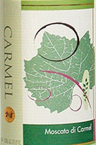 Carmel Moscato Kosher Wine